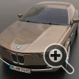 Дизайн люксового автомобиля