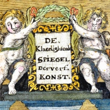 Цветовая модель XVII века